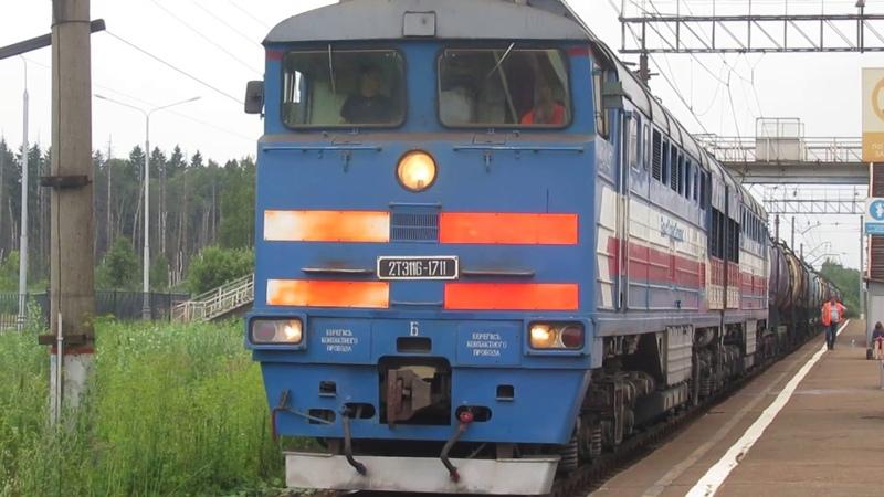 Тепловоз 2ТЭ116-1711 БалтТрансСервис с наливным поездом станция Бекасово-1 16.07.2018