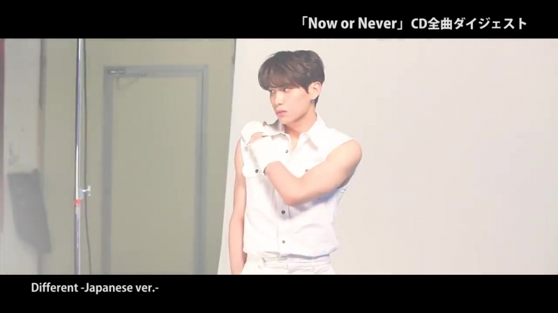181001 SF9 Japan 4th シングル「Now or Never」CD全曲ダイジェスト