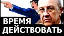 Прелесть настоящего исторического момента Андрей Фурсов