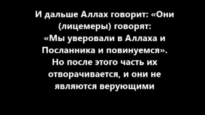 Куфр мурджиита Руслана Абу Ибрахима СУД ТАГУТА Смотреть до конца.
