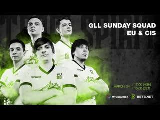Team Spirit PUBG GLL Squad