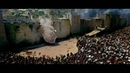 Финальный Бой у Стен Иерусалима / Царство небесное2005Момент HD