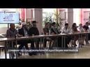 16 08 2018 Семинар по социокультурной адаптации и интеграции иностранных граждан в российское общество региональный аспект