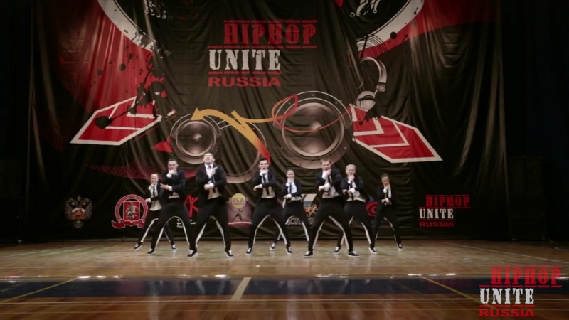 ФОРСАЖ ADULTS CREW HIP HOP UNITE 2015 FORSAGE DANCE SCHOOL Екатеринбург