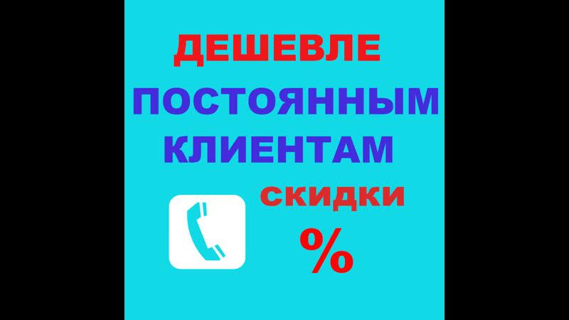 РЕКЛАМА ГРУЗЧИКОВ