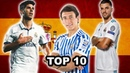 TOP 10 Young Players U21 In Spain 2017 2018 HD