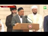 В Болгаре масштабно и насыщенно отметили одно из важнейших событий для мусульман - ТНВ