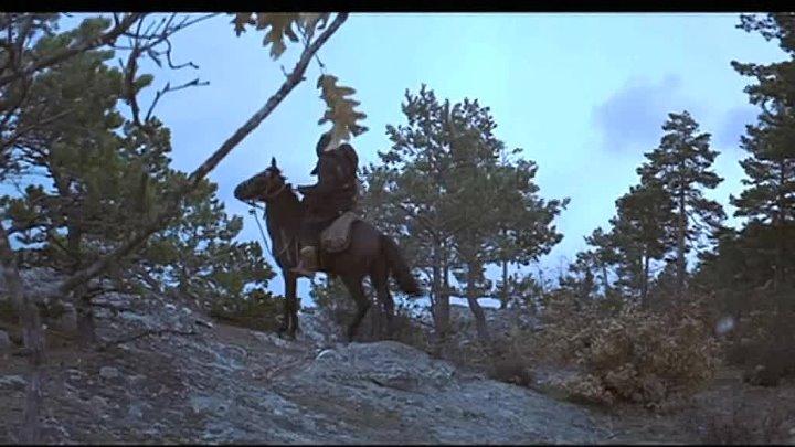 Человек диких прерий 1971 драма приключения Вестерн