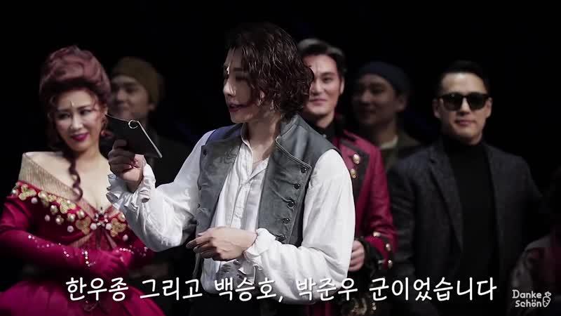 [웃는남자 막공 무인] 박효신 귀욤뽀짝 모음집
