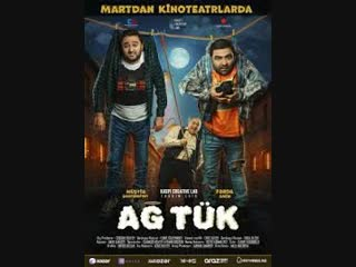 Азербайджанская комедия ag tuk (2019) белый волос.азербайджан azerbaijan azerbaycan баку baku baki карабах 2019 hd кино kino +18