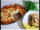 ВКУСНЕЙШАЯ ЗАПЕКАНКА - грибы , картофель, сыр / легкий и вкусный рецепт/ ИЗМИР ТУРЦИЯ