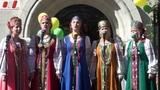 Ансамбль русской песни Голубушки. Российско-австрийский уличный фестиваль в Вене