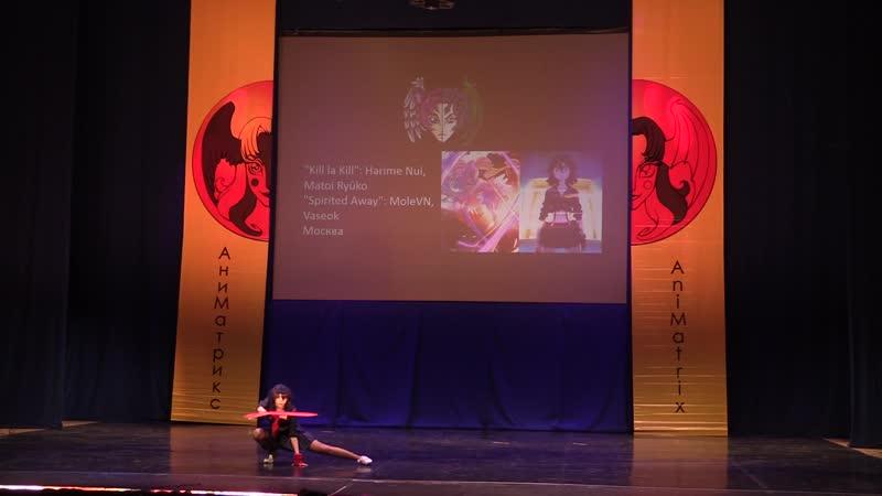 2.21.105. Kill la Kill: Harime Nui, Matoi Ryūko — Spirited Away: MoleVN, Vaseok