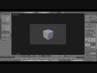 [СИЗОР] #1 Урок по Blender для начинающих. 3D Моделирование с нуля для чайников