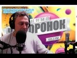 Грызли Ёжиков - live