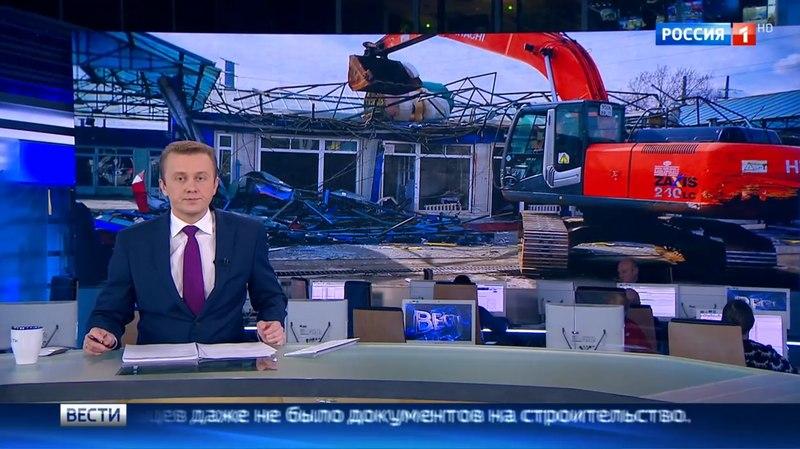 Вести-Москва • Гесплей пошел под ковш: в столице сносят гигантский самострой