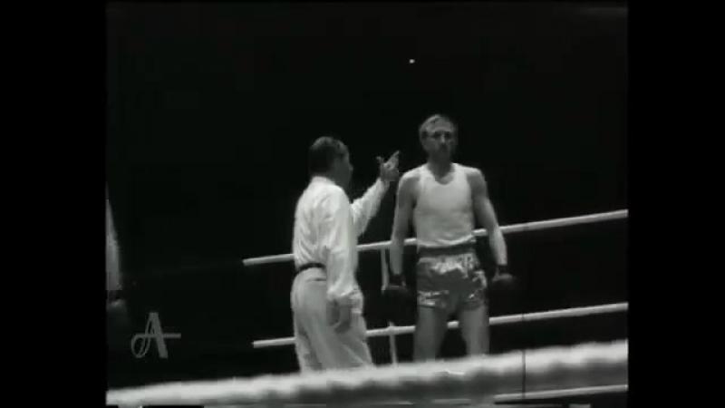 Степашкин (СССР) - Адамский (Польша) Чемпионат Европы 1963 года полуфинал (Москва)