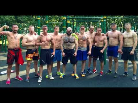 Spartak Moscow Gladiators Firm 96