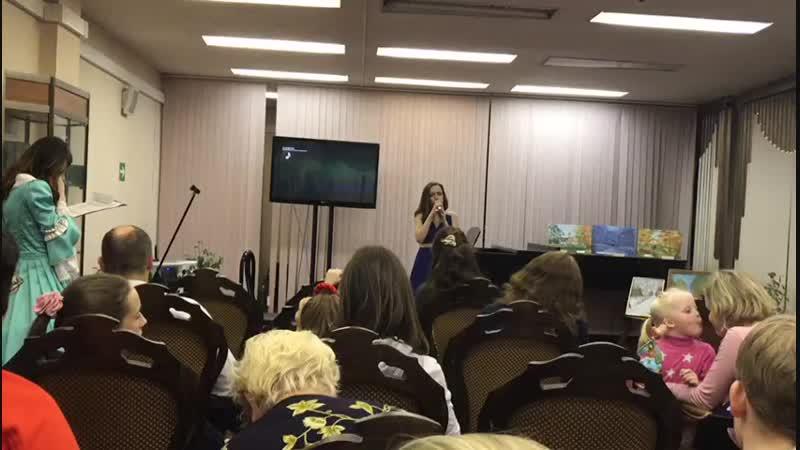 Вечер посвященный 250 летию П Ковалевой Жемчуговой графини Шереметевой