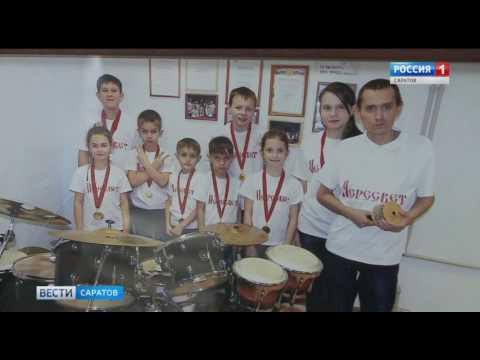 Барабанщица Екатерина Филимонова вернулась после гастролей на свою малую родину
