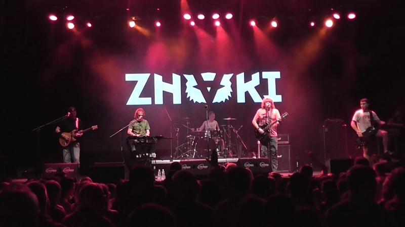 Евгений Феклистов и Znaki - Жёлтые глаза (Live @ ГлавClub Green Concert)
