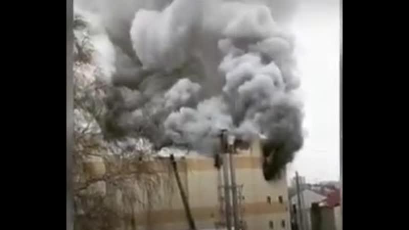 Жесть!Огромный пожар в Кемерово!Есть жертвы!Горит Торговый Центр!