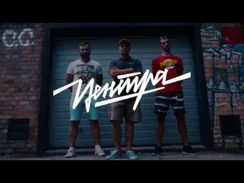 Центра - Можливо (feat. Aero) | SINGLE [rap.ua]