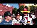 ИНОСТРАНЦЫ высказали всю ПРАВДУ о Чемпионате Мира в РОССИИ - Truth about Russia World Cup