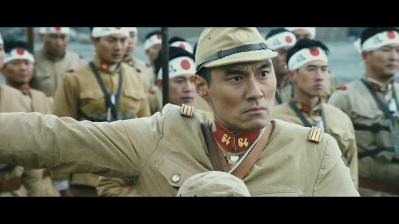 Far Away - Bataille de Khalkhin Gol VF 720p