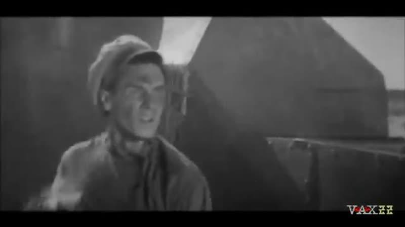 Этот клип выполнен для современной молодежи. Нарезка из кино фильма Офицеры (197
