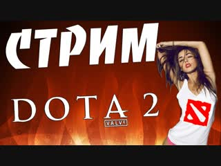 заходи на стрим https://www.twitch.tv/peepeedec