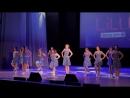 Девчата. Взрослый состав. Отчетный концерт Школы танцев LiLU. 27 мая 2018