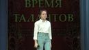 Несет меня течение - Анна Корлюкова - БЕНЕФИС