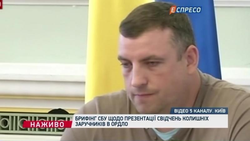 Відрізали голови, вирізали серця екс-боєць Донбасу, який пройшов полон, розповів про російські тортури