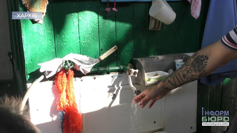 Гаряча вода в холодному крані