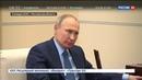 Новости на Россия 24 • Путин обсудил с главой Русгидро развитие энергетики на Дальнем Востоке