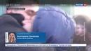 Новости на Россия 24 Дело Шурыгиной так был ли мальчик