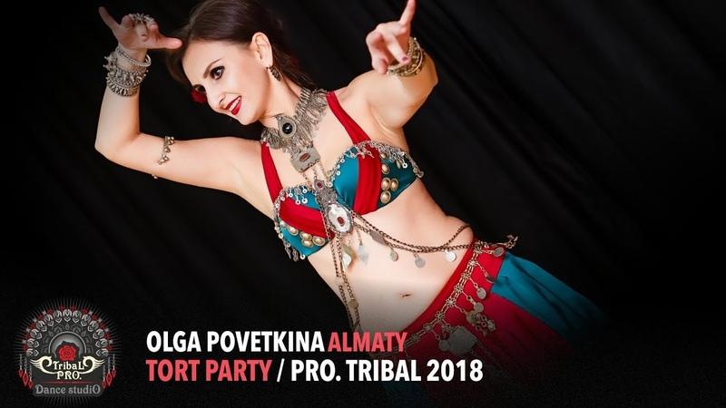 Olga Povetkina Almaty TORT. PARTY 2018