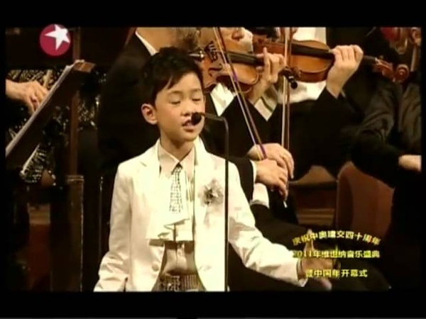 Zhong Chenle performed 'Memory' in Vienna New Year Concert 2011