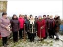 Забыть нельзя Траурный митинг памяти невинных жертв фашизма в д Добровитки Краснопрудской волости