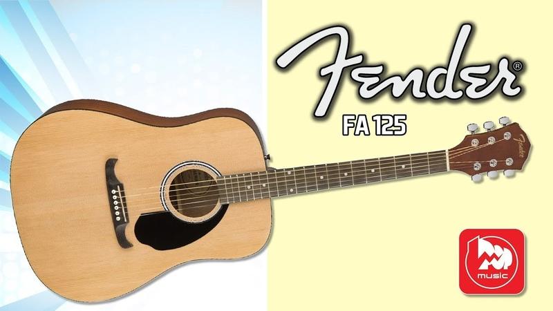 Недорогая акустическая гитара FENDER FA-125