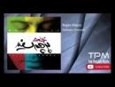 Mohsen Chavoshi - Parchame Sefid - Full Album (محس(144P).mp4