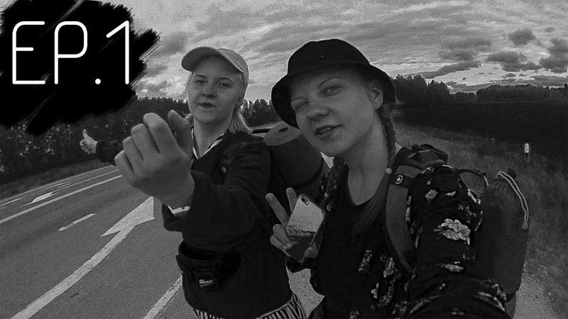 Нищетрип. Эпизод 1: змеи, забой, Казахстан. Автостоп.