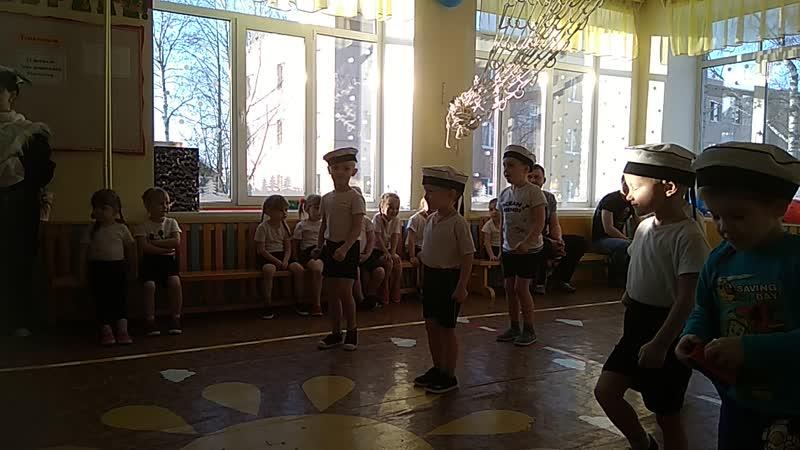 Морской танец Саша класс