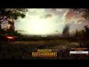 Везучий Кас в Playerunknowns Battlegrounds или Как надо рвать жопки Китайцам стрим