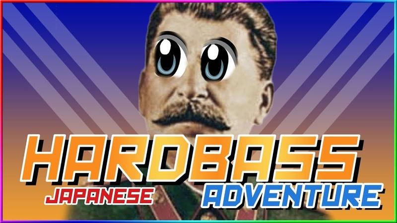 Japanese Hardbass Adventure