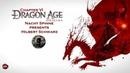 Drafon Age - Часть 6: Общение с компаньонами в лагере.