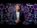 Шоу «З Днем народження, Україно!» - Олег Винник