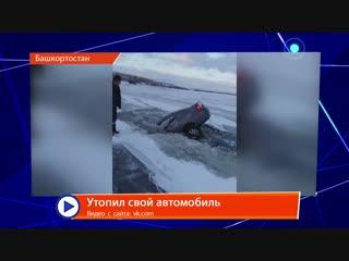 Мобильный Репортер 29.11.2018 (Татарстан 24)