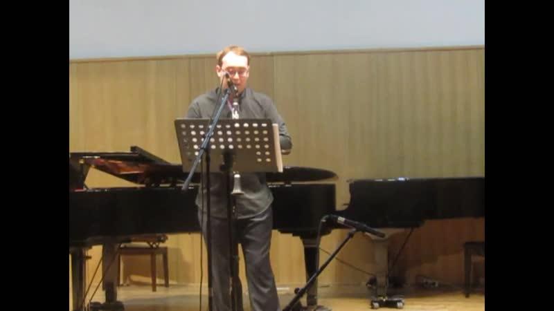 Серафим Майоров - Четыре пьесы для кларнета.